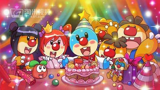 摩乐乐 祝你生日快乐